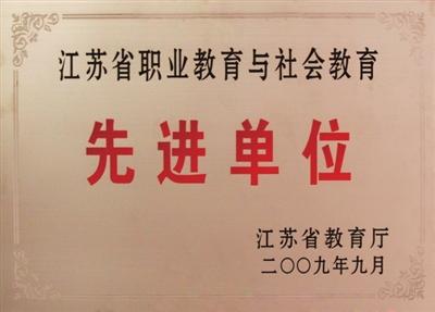 热烈庆祝江苏广播电视大学昆山学院更名为昆山