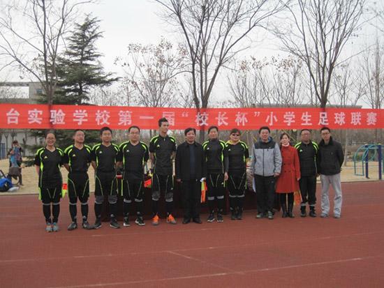 淄博桓台县v联赛联赛小学生足球问题写作学校(小学生帷幕拉开图片