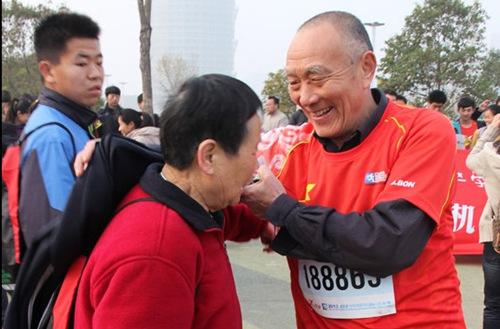 年龄最大的一对情侣――王长富和裴国莲夫妇