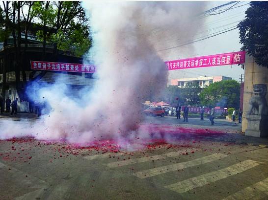 云南副省长沈培平被查 普洱市民放鞭炮庆祝(图)