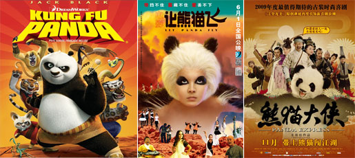 《功夫熊猫》是外国人拍给中国人看的,而《熊猫大侠》分明是拍给熊猫看的