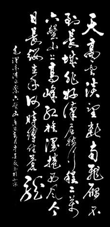 书法家也因此用一副竹石的意味深长,为我们解读了一个人类需膜拜,赞颂图片