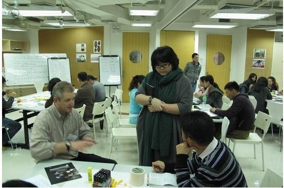 第二届广州市大中学生艺术创意设计大赛老师工作坊培训启动