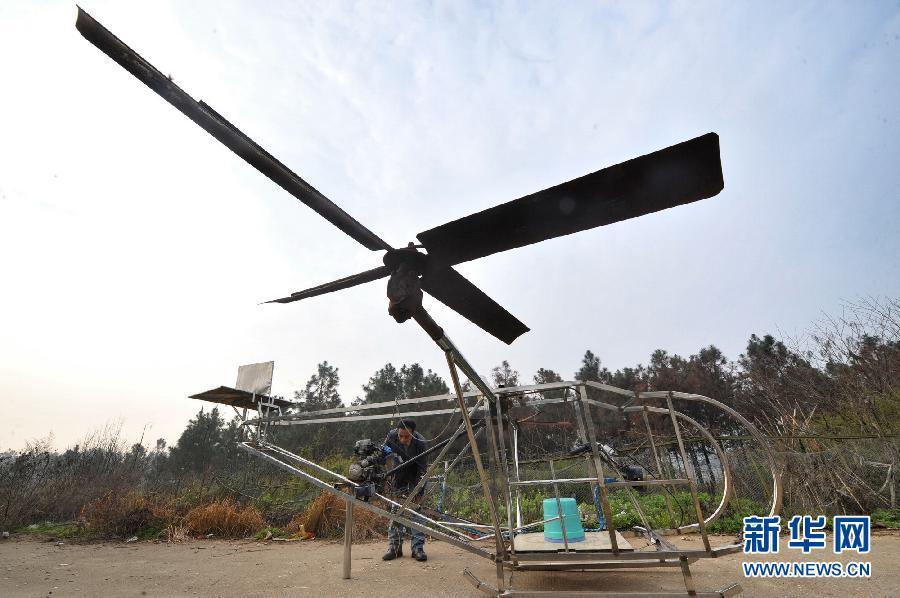 组图:湖南农民自制直升机 翼展6米重150公斤图片