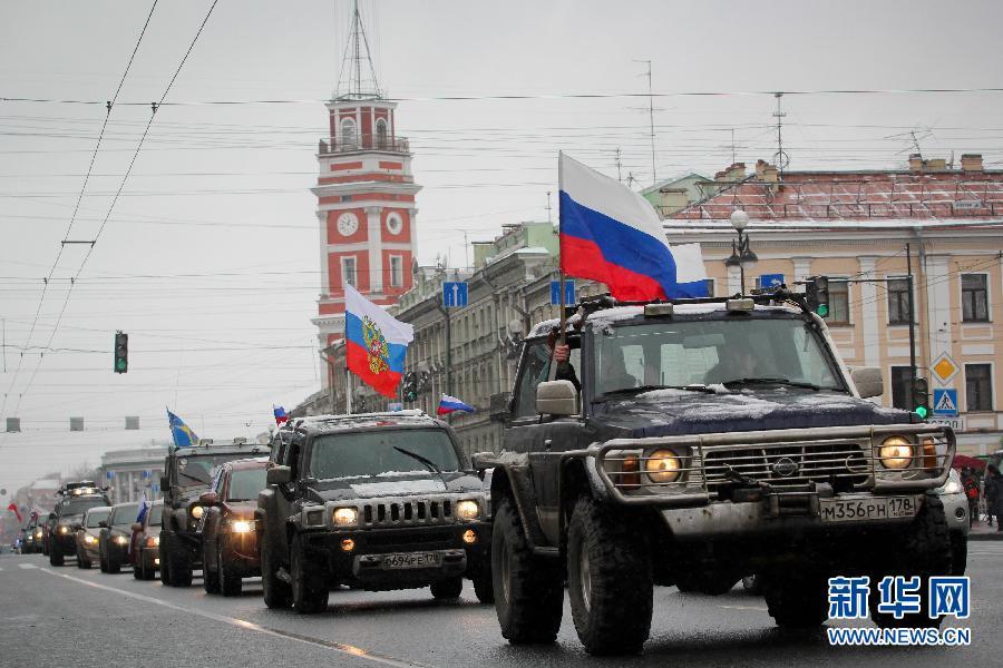 3月16日,一些车辆在俄罗斯圣彼得堡街头游行,支持在克里米亚进行的全民公投。新华社发(拉姆津娜)