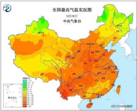全国地�_周末全国多地经历高温 明天起南方降水将加强(组图)