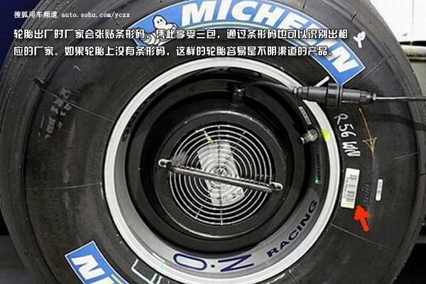 车主养车(11)何时更换? 判断轮胎失效先兆