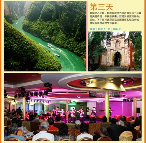 """""""私人定制,清肺出游""""——2014黄金邮轮清肺出游计划"""