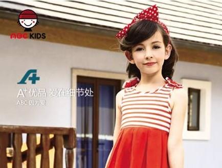设计/白色,橙红色,明快的色泽让此款裙子充满了纯真的气息,可爱的...