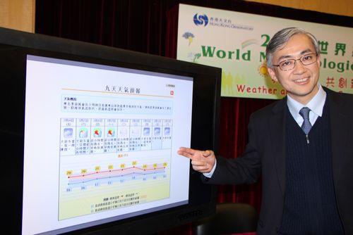 图:岑智明表示,天文台今年将推出多项新服务,现行的七日天气预报,4月开始延长至九日。