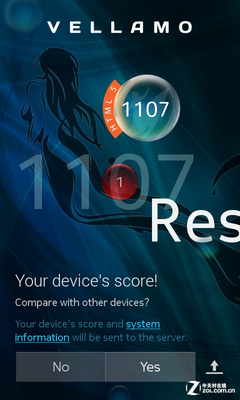 仅仅是开始 诺记首款安卓机诺基亚X评测