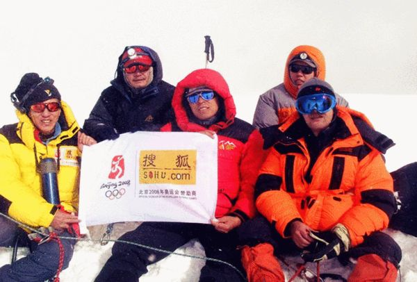 2008年9月唐拉昂曲峰