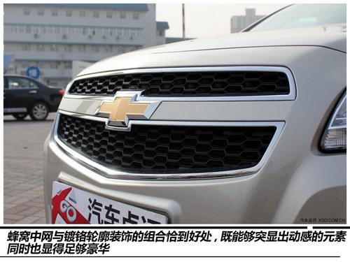 新款迈锐宝的车头大灯依旧采用的是现款头灯设计,配置上新款2.