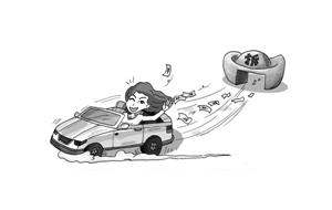 漫画 吴玉涵