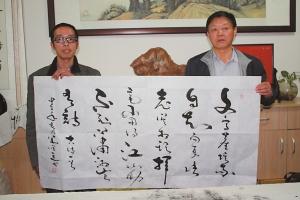 著名书法家刘保进(右)及其作品图片