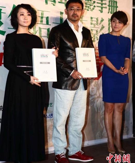 2014金扫帚奖投票_金扫帚奖揭晓 王朔、郭敬明、景甜获颁最差-搜狐娱乐