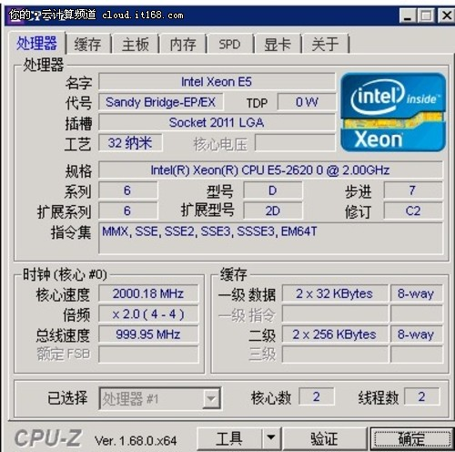 如图3所见,是时代互联云主机处理器的一些基本信息。