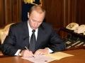 普京签署总统令承认克里米亚独立