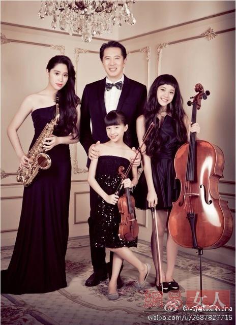 教育新闻滚动_搜狐资讯    台湾14岁美少女大提琴演奏家欧阳娜娜亮相图片