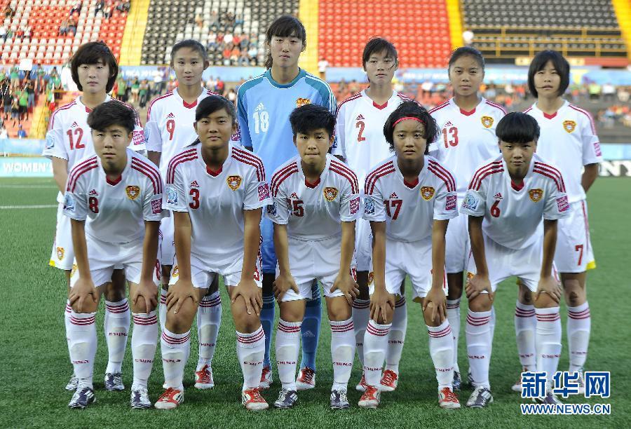 U17女足世界杯:中国不敌墨西哥(组图)