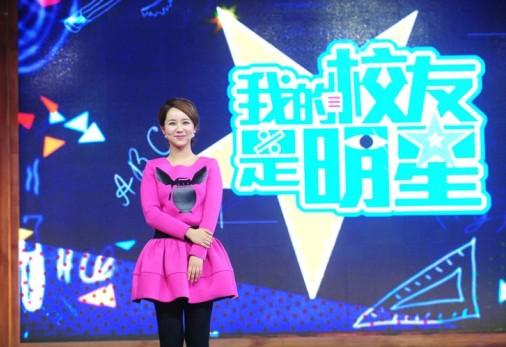 《我的校友是明星》嘉宾杨紫