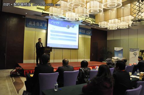 越海扬波产品工程师经理分享解决方案
