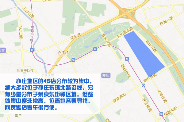城亦庄开发区 4S店集中高清图片