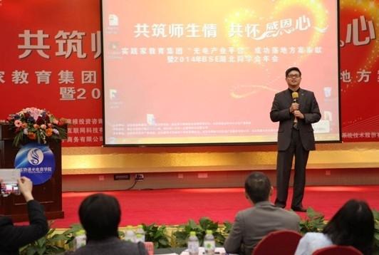 中国 光电产业平台 成功落地