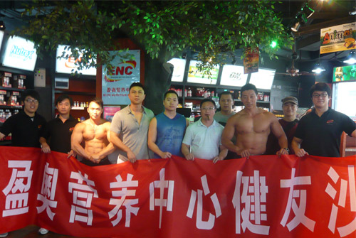 北京盈奥科健_肌肉科技给予2014年中国健身大会超强力量-搜狐体育