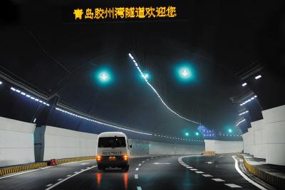 青岛胶州湾海底隧道2011年已通车,共开设4条公交线路,极大地方便了