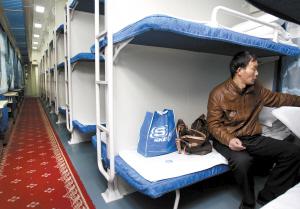 火车软卧车厢号码_软卧车厢图片-软卧车厢号码分布图片|软卧车厢可以充电吗|软卧 ...