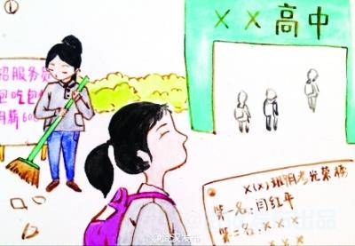 """《大四""""坚强女孩""""卖臭豆腐赚生活费》追踪"""