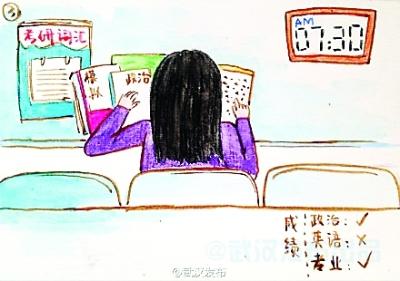 坚强女孩卖臭豆腐赚生活费 官方微博漫画推介