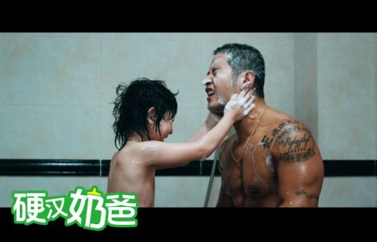 刘承俊父子温馨互动