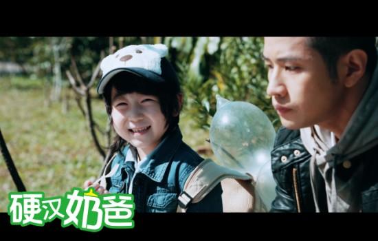 刘承俊戏里演绎父子情深