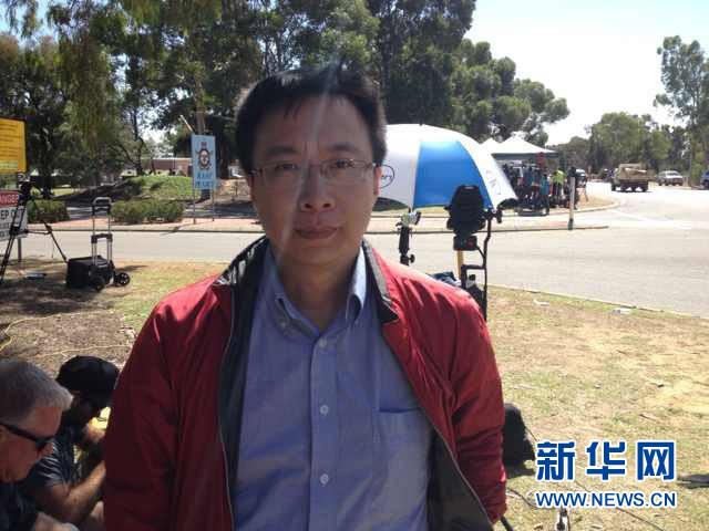 本网驻悉尼分社首席记者张小军