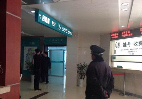 发生伤医事件的上海第五人民医院