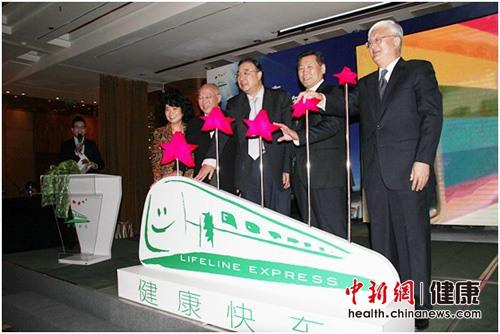 """""""中华健康快车2014光明行""""发车仪式"""