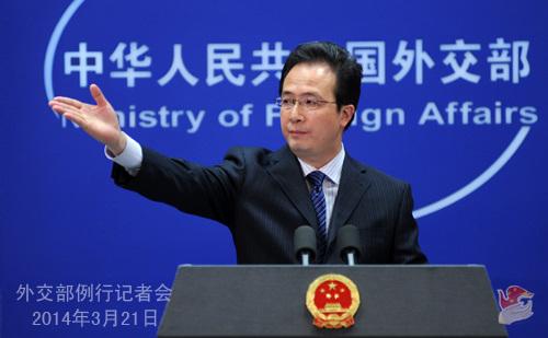 2014年3月21日,外交部发言人洪磊主持例行记者会。