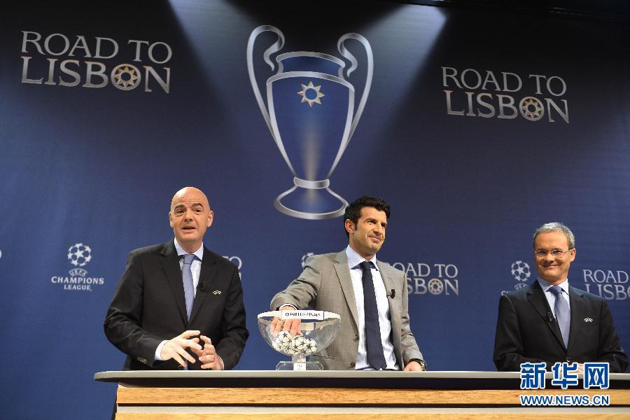 2013欧洲联赛排名_足球:欧冠联赛四分之一决赛抽签结果出炉(组图)-搜狐滚动
