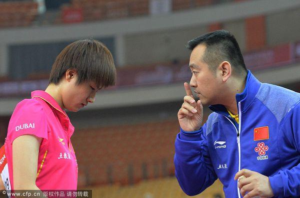 图文:乒乓球亚洲杯半决赛 孔令辉指导丁宁
