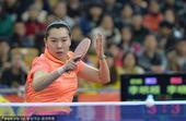 图文:乒乓球亚洲杯半决赛 李晓霞似雕塑