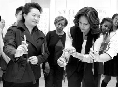 彭丽媛21日与米歇尔一同访问北京师范大学第二附属中学