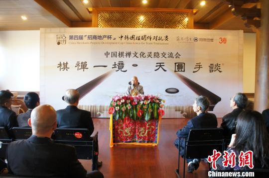 杭州灵隐寺方丈光泉为中韩两国棋手代表讲解围棋与禅文化的关系。 王蔚 摄
