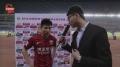 武磊:下半场比较被动 进球敬礼为感谢球迷支持