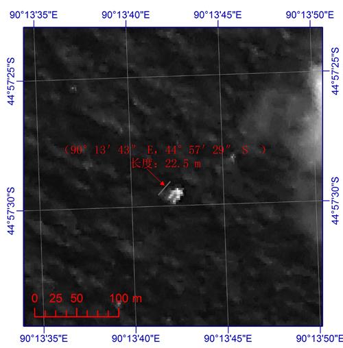 中方海空全力搜索 疑似海域发现散落物