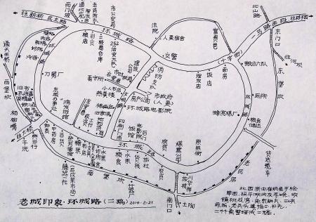 """""""老万州""""手绘地图还原老城昔日风貌"""