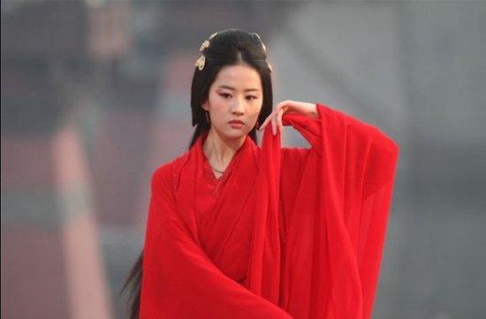 白衣古装画美女古装中仙盘点mv蓝服v白衣姹紫嫣红的美女组图(红装)图片