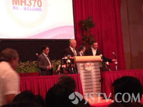 纳吉布/马来总理纳吉布宣布MH370坠毁(组图)