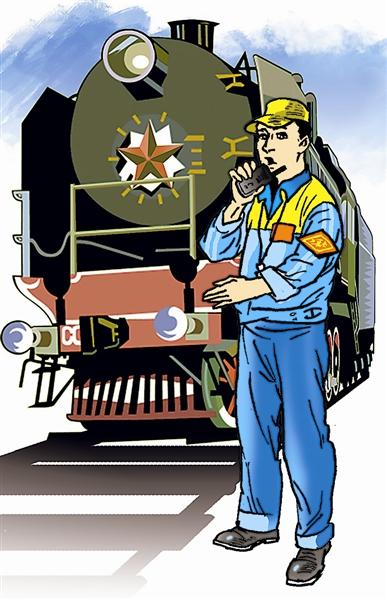 铁路卡通人物头像